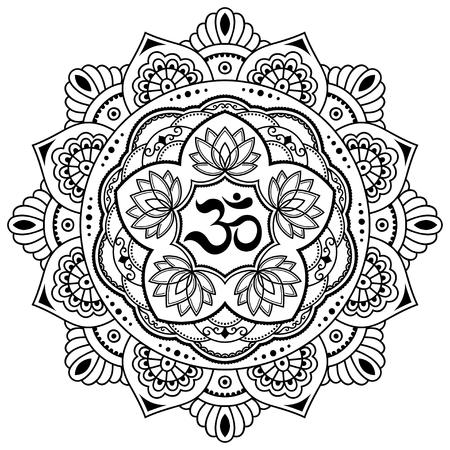Forme circulaire sous la forme d'un mandala. Symbole décoratif OM. Mehndi style. Modèle décoratif en style oriental avec l'ancien mantra hindou OM. Modèle de tatouage au henné au style indien.