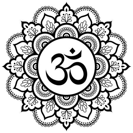 Forme circulaire sous la forme d'un mandala. Symbole décoratif OM. Mehndi style. Modèle décoratif en style oriental avec l'ancien mantra hindou OM. Modèle de tatouage au henné au style indien. Vecteurs