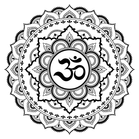 mantra: Circular pattern in the form of a mandala. OM decorative symbol. Mehndi style. Decorative pattern in oriental style with the ancient Hindu mantra OM. Henna tattoo pattern in Indian style.