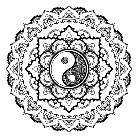 Circular pattern in the form of a mandala.  Yin-yang decorative symbol. Mehndi style. Decorative pattern in oriental style. Coloring book page. 矢量图像