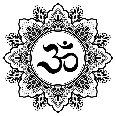 Motif circulaire en forme de mandala pour Henné, Mehndi, tatouage, décoration. Ornement décoratif de style oriental avec l'ancien mantra hindou OM. Page de livre de coloriage.
