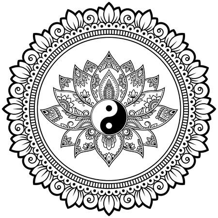 Motif circulaire en forme de mandala avec fleur de lotus pour henné, Mehndi, tatouage, décoration. Ornement décoratif dans un style oriental avec symbole dessiné à la main Yin-yang. Page de livre de coloriage. Vecteurs