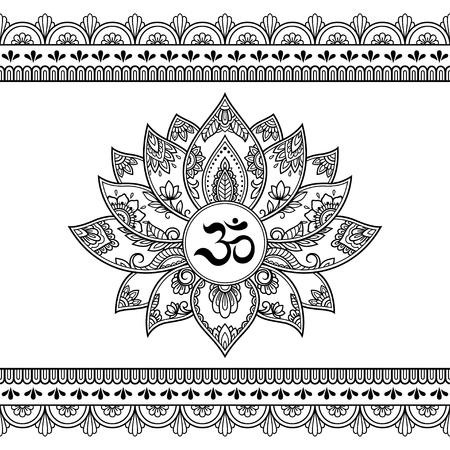 Motif de fleurs Mehndi Lotus avec symbole mantra OM et bordure transparente pour le dessin et le tatouage au henné. Décoration mandala de style ethnique oriental, indien. Vecteurs