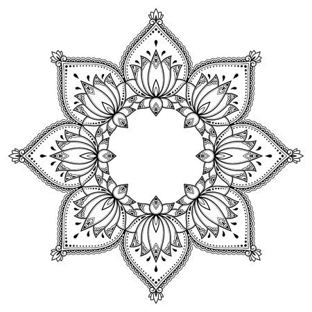 Motif circulaire en forme de mandala avec fleur de lotus pour henné, Mehndi, tatouage, décoration. Ornement décoratif dans un style oriental ethnique. Page de livre de coloriage. Vecteurs