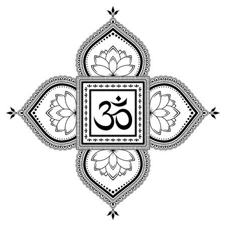 Patrón circular en forma de mandala con antiguo mantra hindú OM para Henna, Mehndi, tatuaje, decoración. Adorno decorativo de estilo oriental.