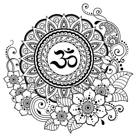 Motivo circolare a forma di mandala con antico mantra indù OM e fiore per henné, mehndi, tatuaggio, decorazione. Ornamento decorativo in stile orientale. Vettoriali