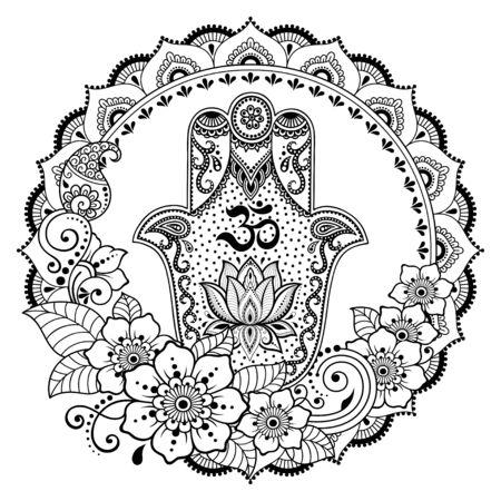 Motif circulaire en forme de mandala pour Henné, Mehndi, tatouage, décoration. Ornement décoratif de style oriental avec symbole dessiné main Hamsa avec mantra OM. Page de livre de coloriage. Vecteurs