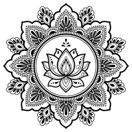 Motif circulaire en forme de mandala avec fleur de lotus pour henné, Mehndi, tatouage, décoration. Ornement décoratif dans un style oriental ethnique. Page de livre de coloriage.