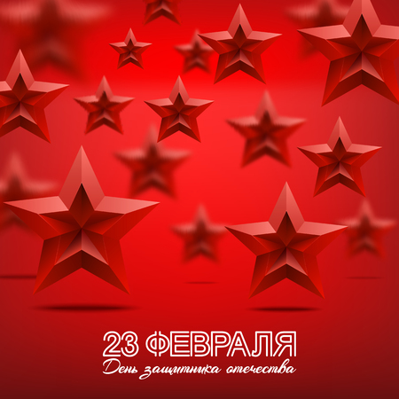 Russian national holiday on 23 th of February. The Day of Defend