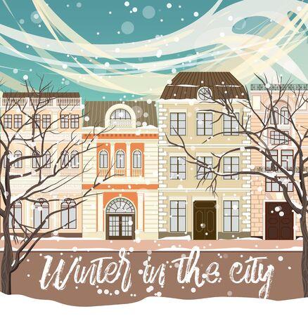 Winter in the city. Cute snowy landscape. Çizim