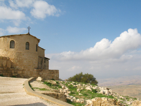 hebrews: Church on mountain Nebo, Jordan Stock Photo