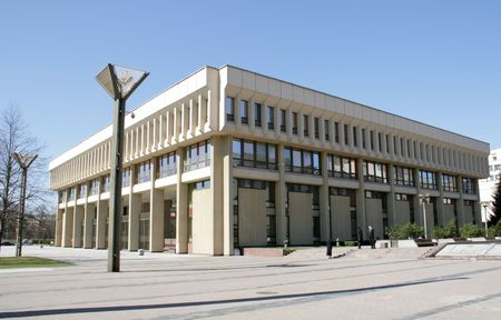 mandate: Building of lithuanian parliament in Vilnius Stock Photo