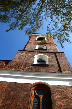 kaunas: Tower of Kaunas Cathedral Basilica in Lithuania Stock Photo