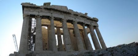 Acropolis facade view - panoramic image, Greece photo