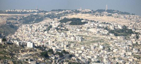 Panoramic view of city of Jerusalem in Israel photo