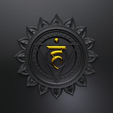svadhisthana: 3d render, 3d illustration, abstract chakra symbol, modern digital illustration, sacred geometrical mandala design