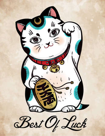 lucky money: Lucky cat - Maneki Neko. Traditional Asian money and business fortune symbol, welcoming, happiness and best wishes cat. Vector hand drawn illustration.