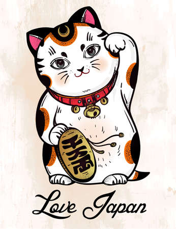 maneki: Lucky cat - Maneki Neko. Traditional Asian money and business fortune symbol, welcoming, happiness and best wishes cat. Vector hand drawn illustration.