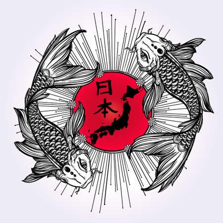 pez carpa: Dibujado a mano romántica hermosa carpa de Koi peces - con el símbolo de la bandera de Japón y el nombre de Japón en jeroglíficos. aislado ilustración vectorial.