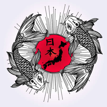 decorative fish: Hand drawn romantic beautiful fish Koi carp - with flag symbol of Japan and Japan name in hieroglyphs. Vector illustration isolated.