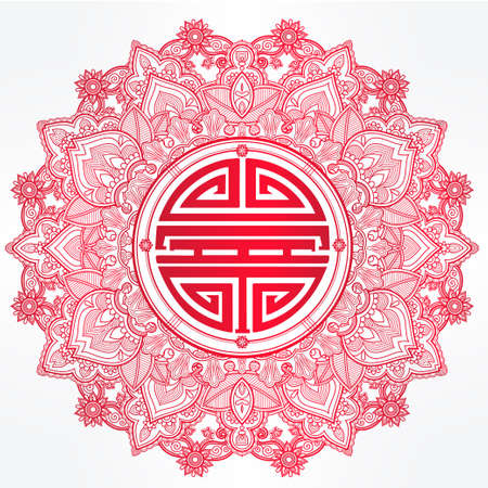 medicina tradicional china: La longevidad, salud fuerte y buena suerte Mandala.Traditional símbolo chino para la bendición. Patrón de ornamento redondo. Aislado vector dibujado a mano de fondo. Banner, invitación, invitación de boda, reserva de chatarra.