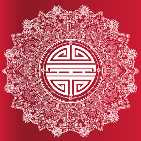 Longevity, strong health and good luck Mandala.Traditional Chinese symbol for blessing. Round Ornament Pattern. Isolated vector hand drawn background.  Banner, invitation, wedding card, scrap booking.