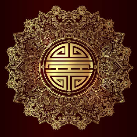fengshui: Longevity, strong health and good luck Mandala.Traditional Chinese symbol for blessing. Round Ornament Pattern. Isolated vector hand drawn background.  Banner, invitation, wedding card, scrap booking.