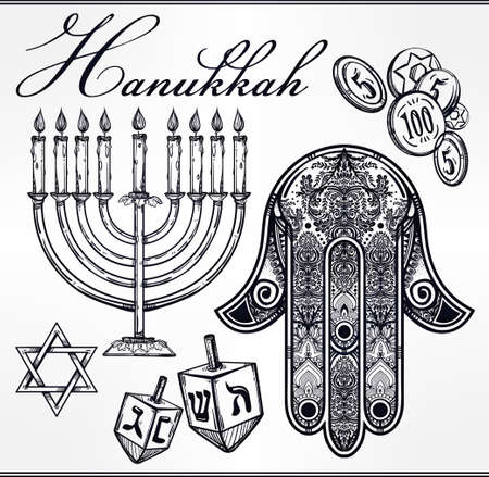 judaica: Hanukkah celebration elements set. Vintage style festive objects. Isolated vector illustration.