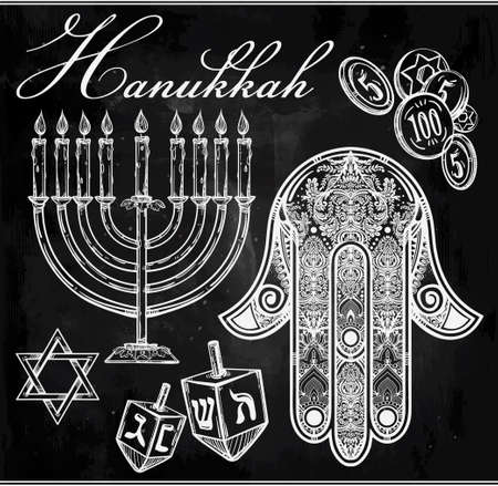 gelt: Hanukkah celebration elements set. Vintage style festive objects. Isolated vector illustration.