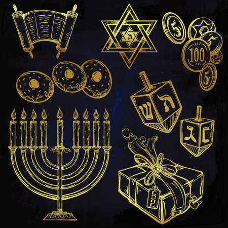 jewish faith: Hanukkah celebration elements set. Vintage style festive objects. Isolated vector illustration.