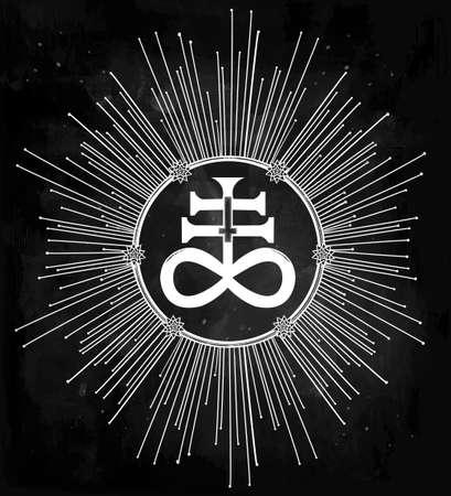 satan: La Cruz Satánica también conocida como la cruz Leviatán, una variación del símbolo alquímico para el azufre Negro, que representa el fuego y azufre. Arte del tatuaje. Ilustración vectorial aislado. Vectores