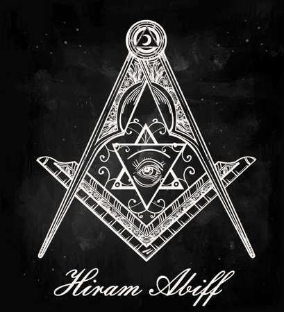 lodging: Freemasonry emblem, masonic square compass God symbol. Trendy alchemy element. Design tattoo art. Isolated vector illustration.
