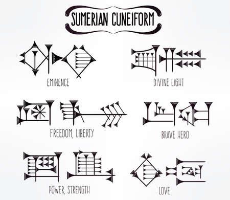cuneiform: Sumerian cuneiform word meanings tattoo illustrations set.