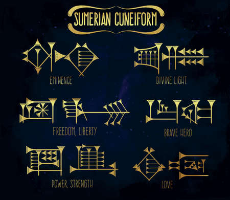 civilization: Sumerian cuneiform word meanings tattoo illustrations set.