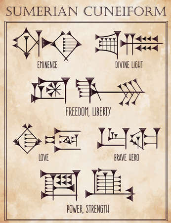 sumerian: Sumerian cuneiform word meanings tattoo illustrations set.