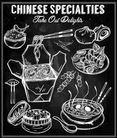 take out: Chinese foods Set. Poster in linear style. Isolated vector illustration. Hand drawn elements of Chinese, Taiwanese and Hong Kong cuisine . Menu template for restaurant or take out. Illustration