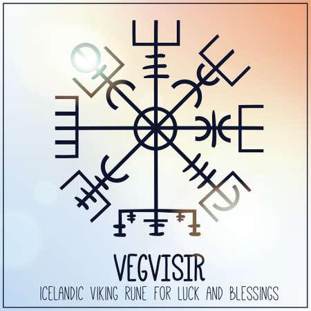 talisman: Vegvisir. Runescript de los antiguos vikingos islandeses. Magia comp�s de la navegaci�n. Talism�n para la suerte, protecci�n y bendiciones en la carretera y traves�a. ilustraci�n del vector.