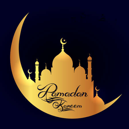 arabic background: Ramadan greetings ornate background. Ramadan Kareem means Ramadan the Generous Month from Arabic. Holy Muslim month and celebration. Isolated vector illustration. Illustration