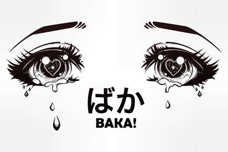 crying eyes: Crying eyes in anime or manga style with teardrops and reflections. Japanese word Baka ?? in hiragana writing system, means fool. Highly detailed vector illustration. Trendy print, anger expression.