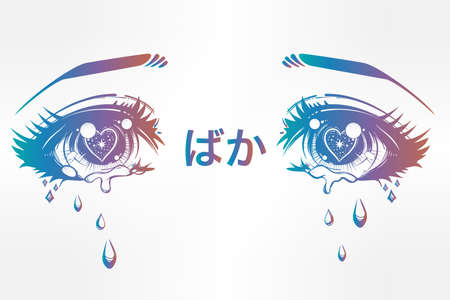 Crying eyes in anime or manga style with teardrops and reflections. Japanese word Baka ?? in hiragana writing system, means fool. Highly detailed vector illustration. Trendy print, anger expression.