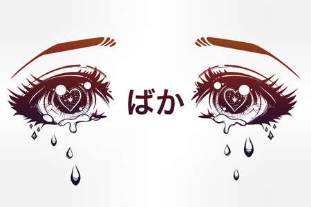 manga style: Crying eyes in anime or manga style with teardrops and reflections. Japanese word Baka ?? in hiragana writing system, means fool. Highly detailed vector illustration. Trendy print, anger expression.