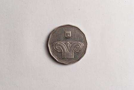 5 monedas Sheqalim parte trasera photo