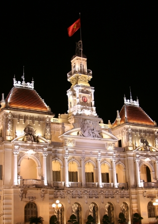 center hall colonial: People s Committee Building in  Ho Chi Minh City, Vietnam