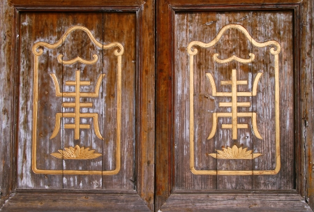 old wooden shutters with a stylized Chinese pattern photo