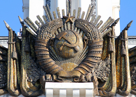 emblem of the USSR, Moscow, Russia photo