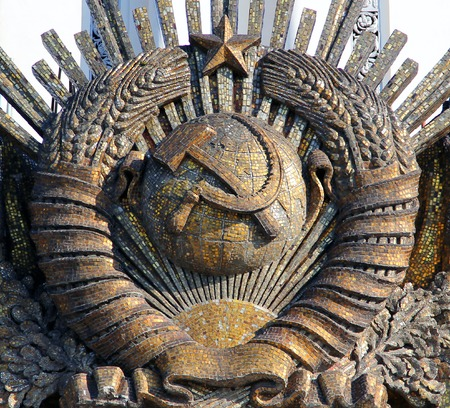 emblem of the USSR, Moscow, Russia Stock Photo