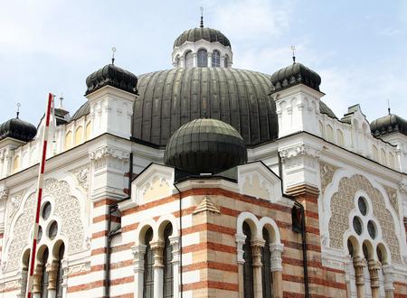 sephardic: Sofia synagogue, Bulgaria Stock Photo