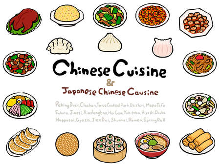 Chinese Cuise (& Japanese Chinese Cuise) Set:Hand Drawn Vector Illustration Like Woodblock Print Illusztráció