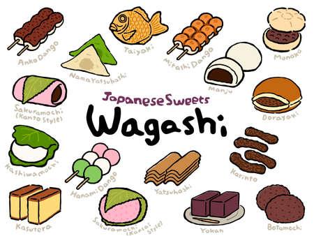 Wagashi (Japanese Sweets) Set:Hand drawn vector illustration like woodblock print Vecteurs
