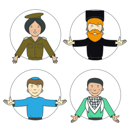 israel people: set of characters. Different people icons of Israel. Illustration